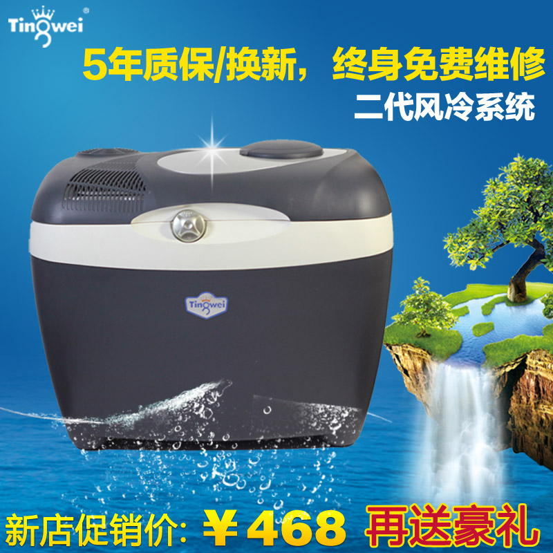 Ting micro car refrigerator car home dual heating and cooling box cb32L mini refrigerator small household refrigeration refrigeration residential homes