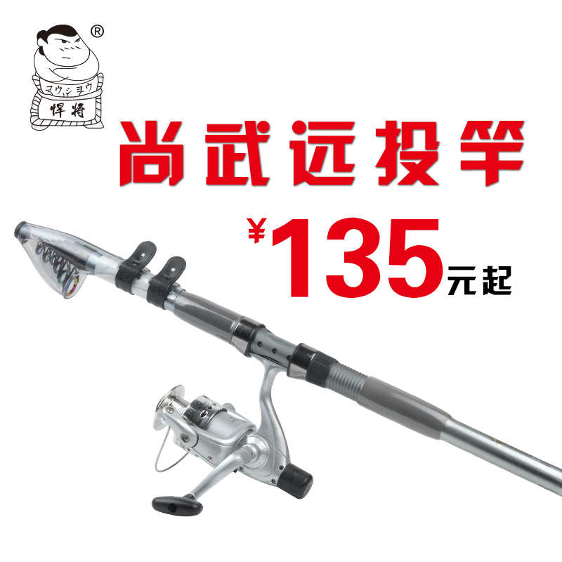 Titans martial hard tone carbon fishing rod fishing rod fishing sea pole throwing pitching sea rods cast rod reel fishing gear suit