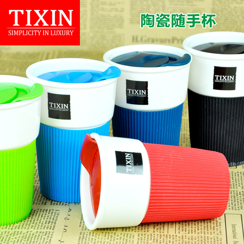 Tixin/ladder letter readily cup ceramic cup/coffee cup creative bone china tea cup insulated mug with lid