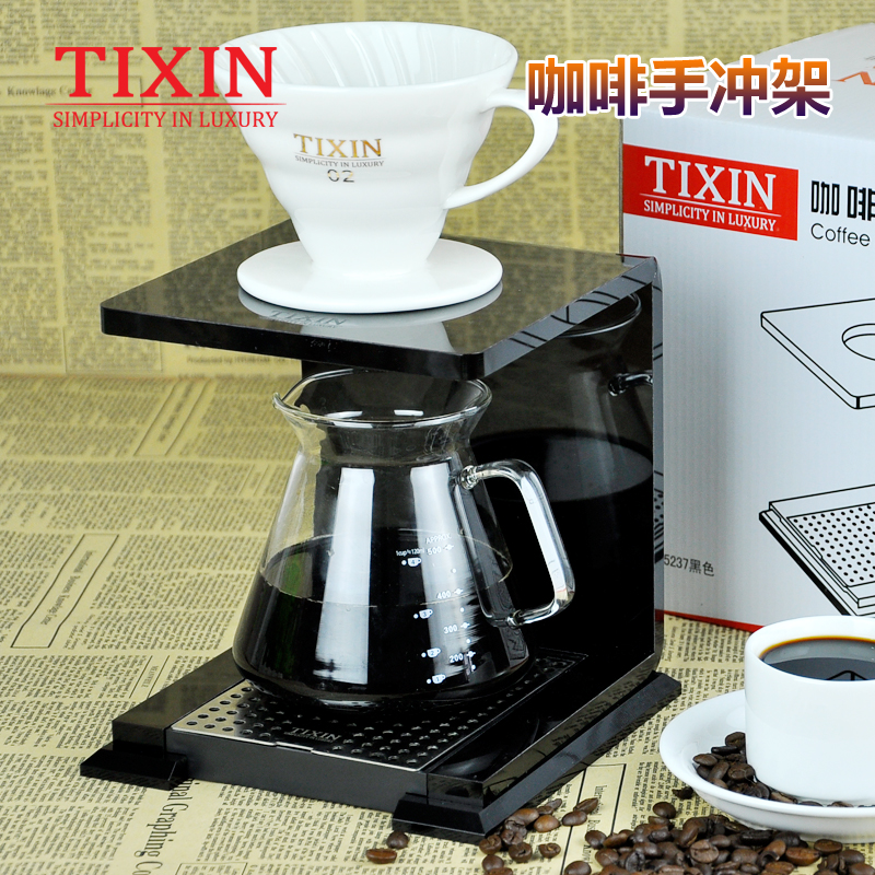 Tixin/ladder letter wood coffee hand punch drip coffee maker dedicated rack rack acrylic with drainage tray