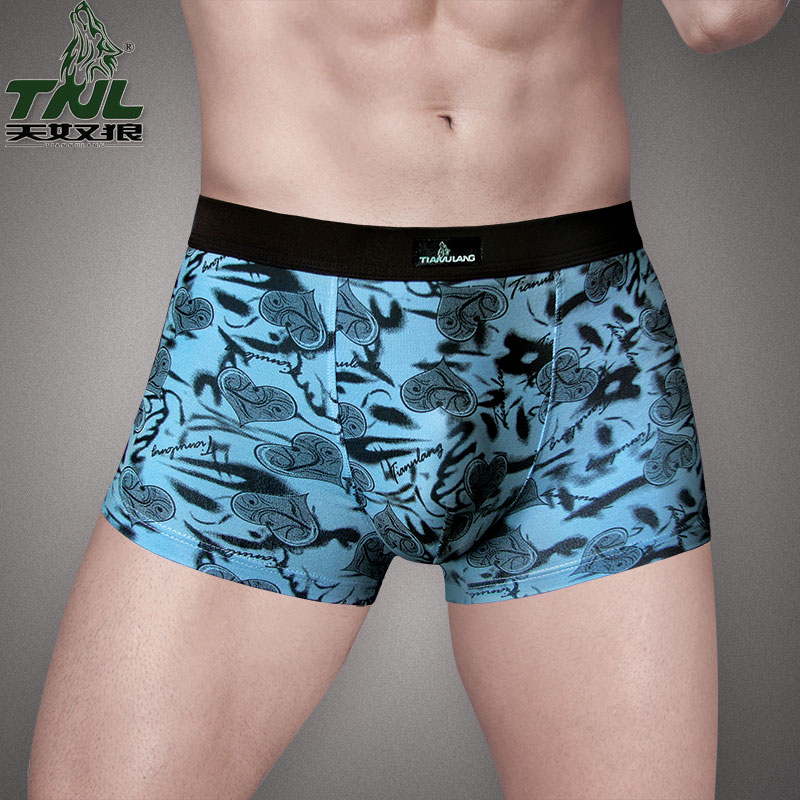 Tnl/fantino wolf tide breathable men's underwear boxer underwear u convex corners waist pants men bottoming airbags
