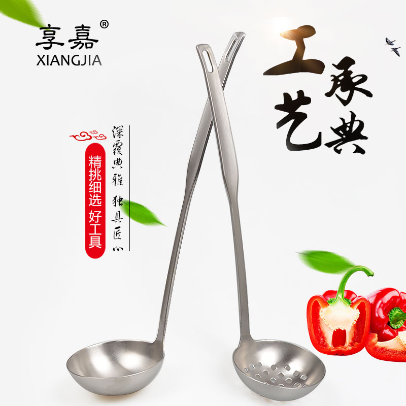 To enjoy ka 304 stainless steel fondue pot spoon spoon colander kitchen set spatula spoon soup spoon skillet household size