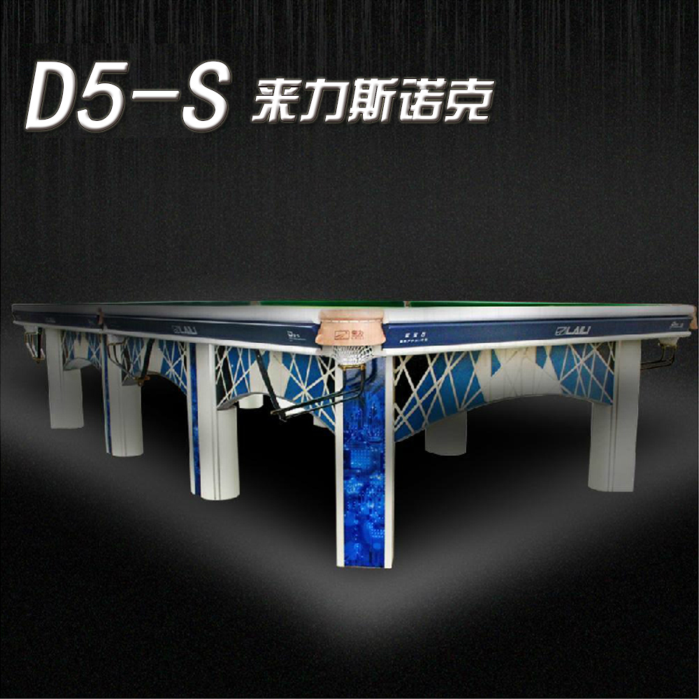 To force the british snooker billiards snooker pool table billiard table D5-S ã ã to force genuine