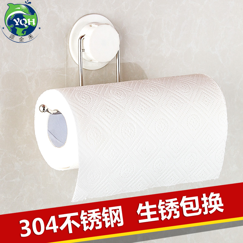 Toilet paper holder toilet sucker sucker stainless steel towel rack toilet roll holder toilet paper holder toilet paper holder free punch