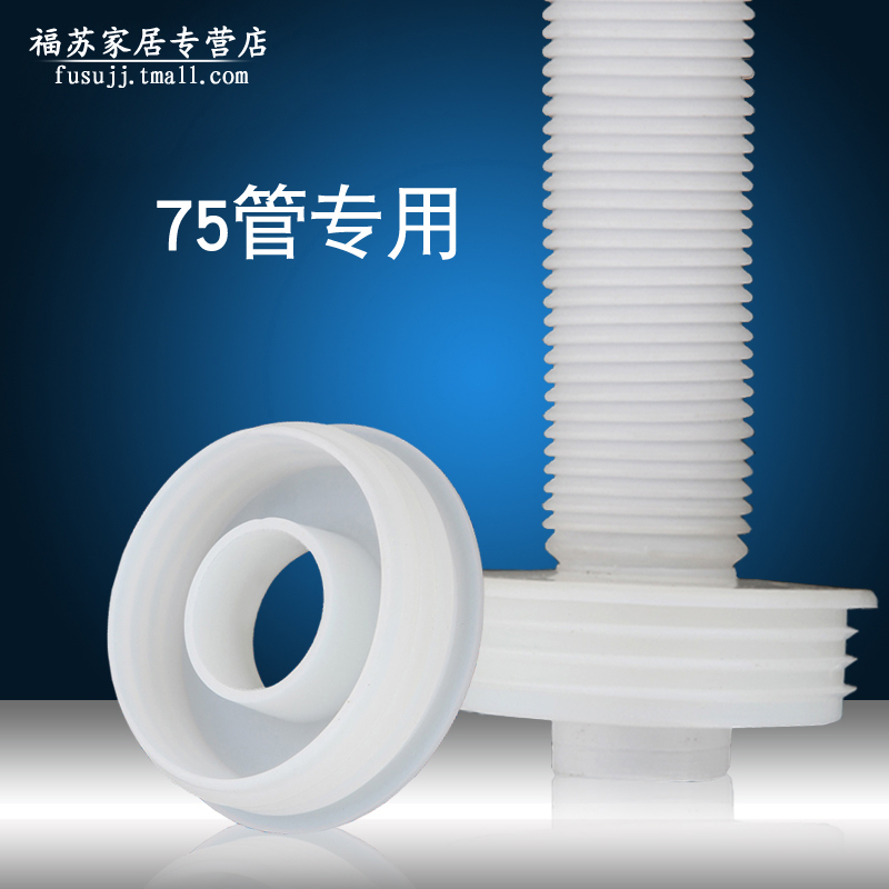 Toilet sewer sewer drain pipe fittings 50 increased 75pvc silicone core deodorant under the water seal ring