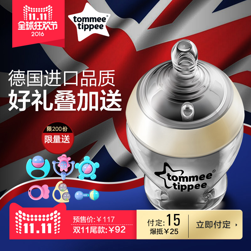 Tommy newborn world germany imported baby infant anti choking drop resistance against flatulence wide caliber glass bottle