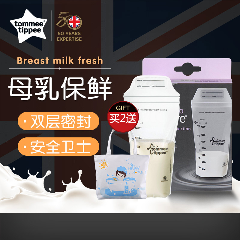 Tommy world imports of breast milk storage bags milk storage bags freezer large capacity disposable milk bags 36 loaded