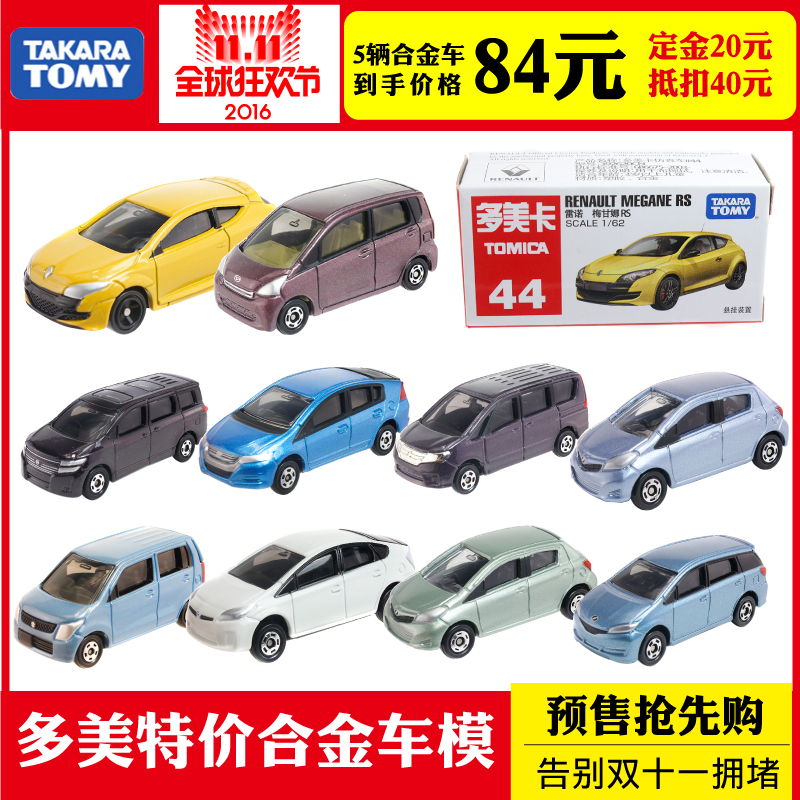 Tomy dhoby card alloy car models toyota honda nissan suzuki toyota commercial vehicles children's toy car
