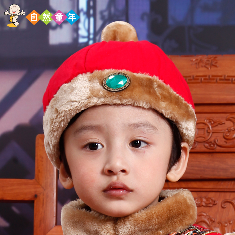 Tong lok valley children's costume hat baby hat years old baby applicable festive chinese red hat