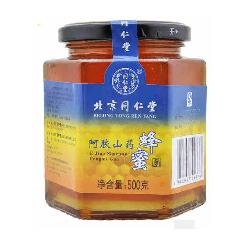 Tong ren tang honey honey cream gelatin yam g beijing tong ren tang honey liquid honey honey liquid honey