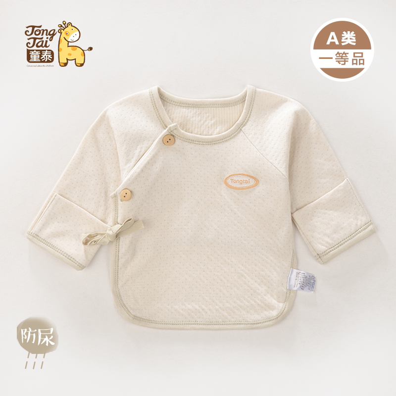 Tong thai newborn baby clothes cotton underwear and a half back baby clothes pajamas spring and autumn clothes newborn baby