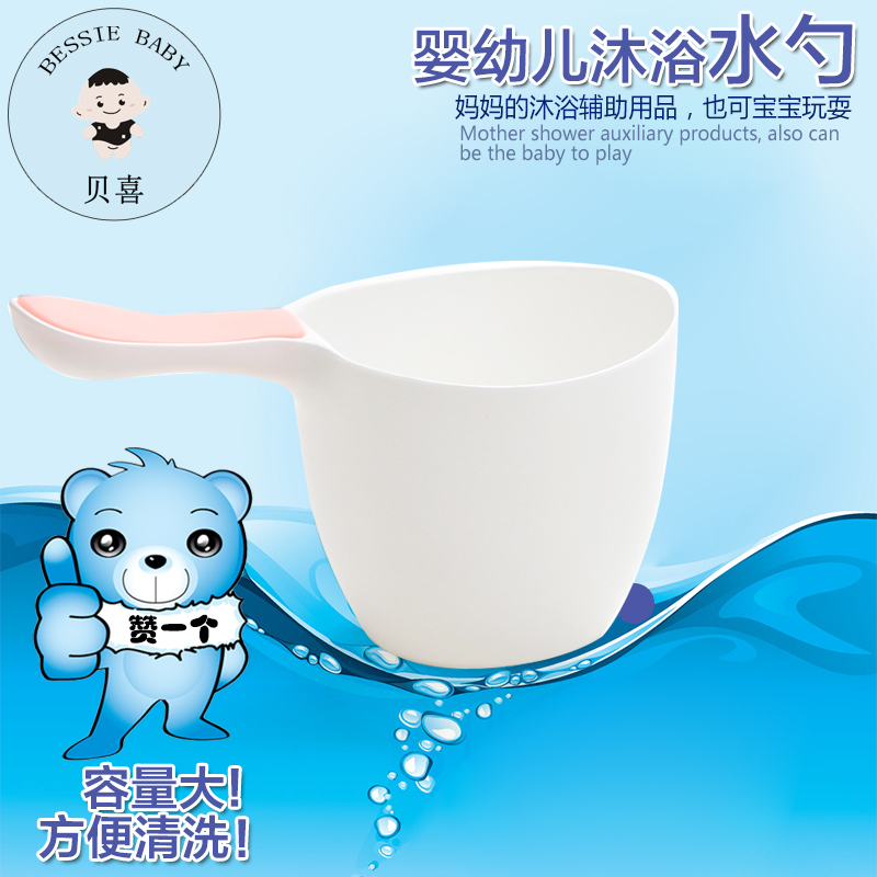 Tony hi baby bath water spoon scoop shampoo baby shampoo baby shower children playing in the water bath water bath spoon scoop plastic play watercups