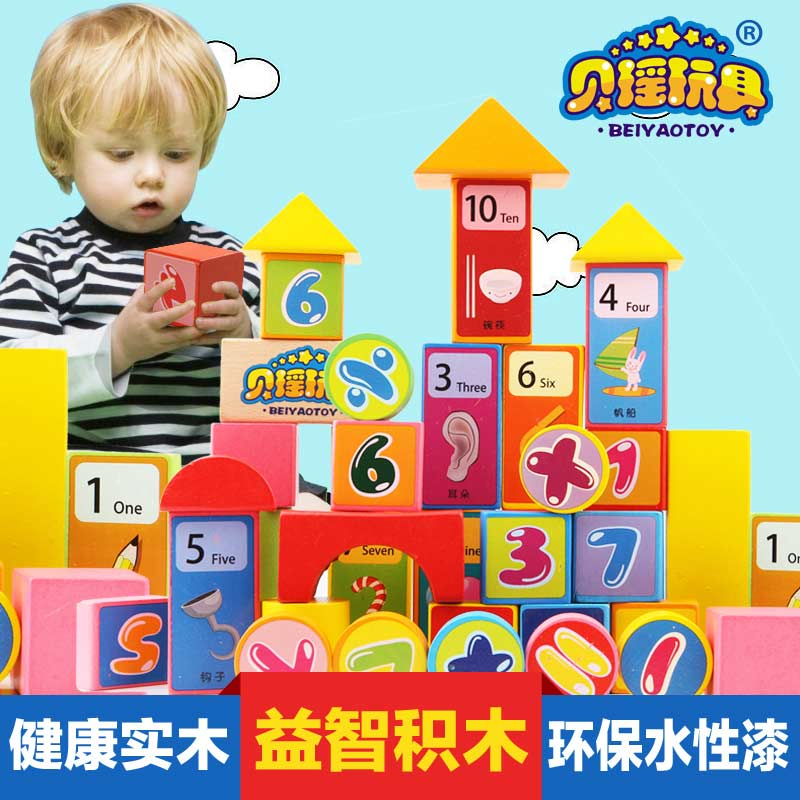 Tony pingdi yao 40 digital building blocks wooden toys intellectual puzzle wooden toy building blocks chunk