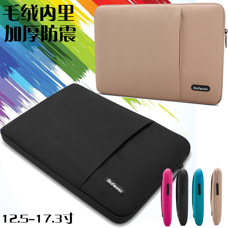 Tony van lenovo asus notebook computer bag liner bag 15.6 12 13.3 17 14 male ms. inch protective sleeve