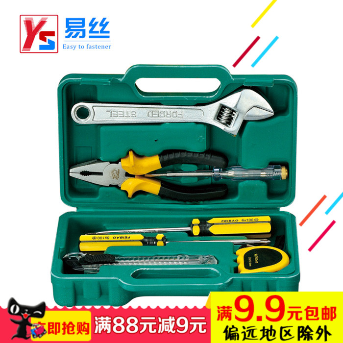 Tool 8 sets of combination packages household gifts type tool combination package of hardware tool kit