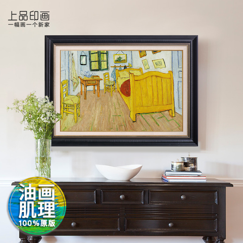 Top grade indian painting van gogh al bedroom original european bedroom modern decorative painting framed painting still life