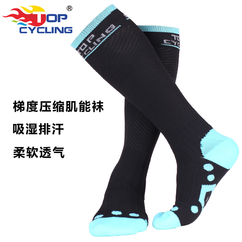 Topcycling muscle can socks compression stockings for men and women riding outdoor sports running horse loose socks decompression