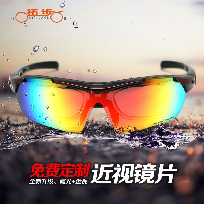 eec4a214178 Get Quotations · Topeak extension step mountain bike riding glasses myopia polarized  sunglasses outdoor sports bike goggles 838 men