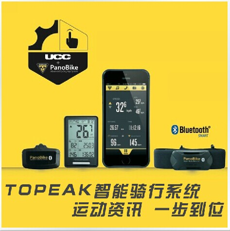 Topeak iphone6 plus phone shell mobile phone shell iphone5 samsung mobile phone shell mobile phone holder