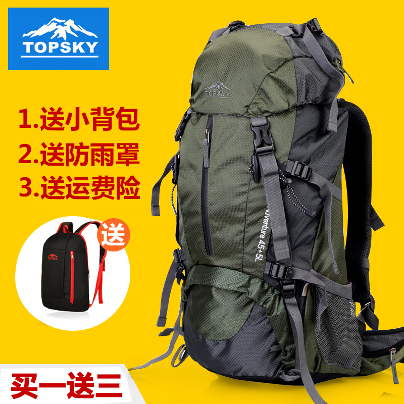 3e44f30b09 Get Quotations · Topsky outdoor sports backpack shoulder bag large capacity  40l mountaineering bags 50l outdoor men and women