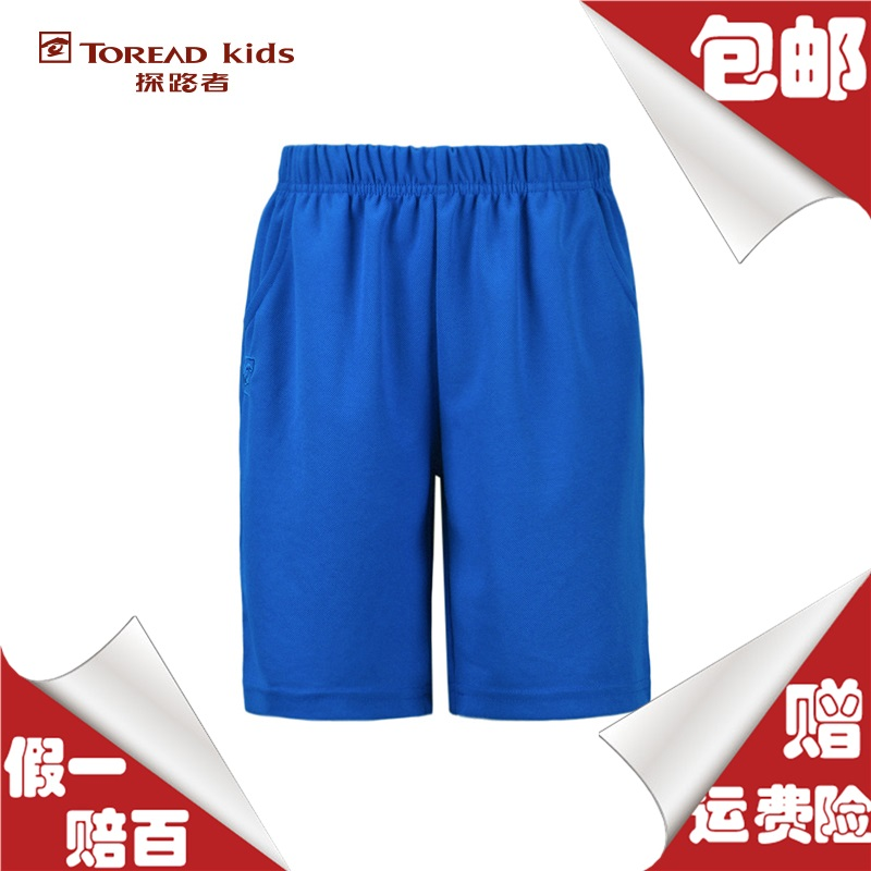 Toread pathfinder wicking pants five pants children boys outdoor hiking camping outing TFWJ35125D