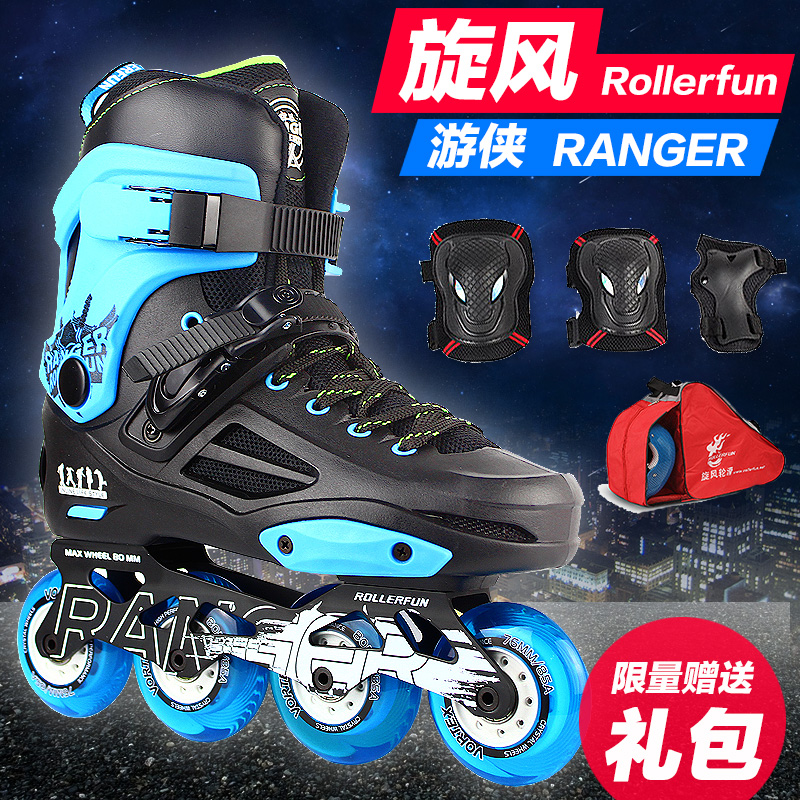 Tornado new spin 2 hua xie ping adult skates adult skates skates skates roller skates adult men and women fancy professional