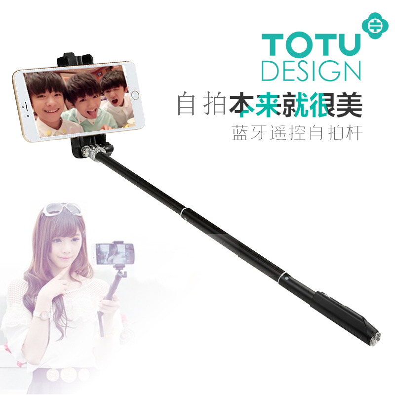 Totu darrick universal self artifact bluetooth remote bluetooth cell phone camera artifact darrick sticks