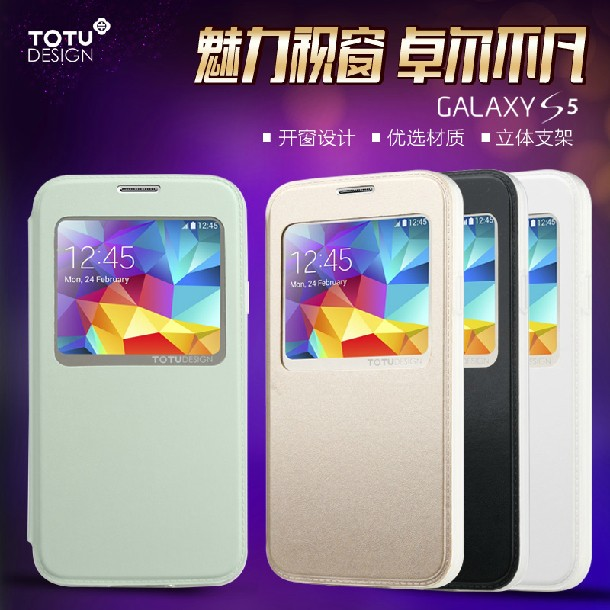 Totu samsung s5 s5 holster phone sets galaxy s5 windows phone holster samsung samsung s5 s5 phone shell