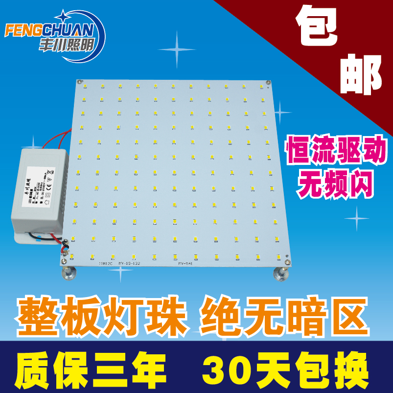 Toyokawa led light board led ceiling light panels transform light board square plate led light source led retrofit plate home equipment Lamps