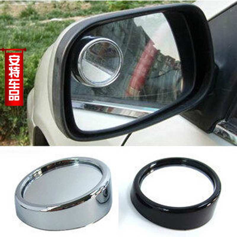 Toyota yaris car boutique small round mirror big vision wide angle side mirror modification supplies special accessories