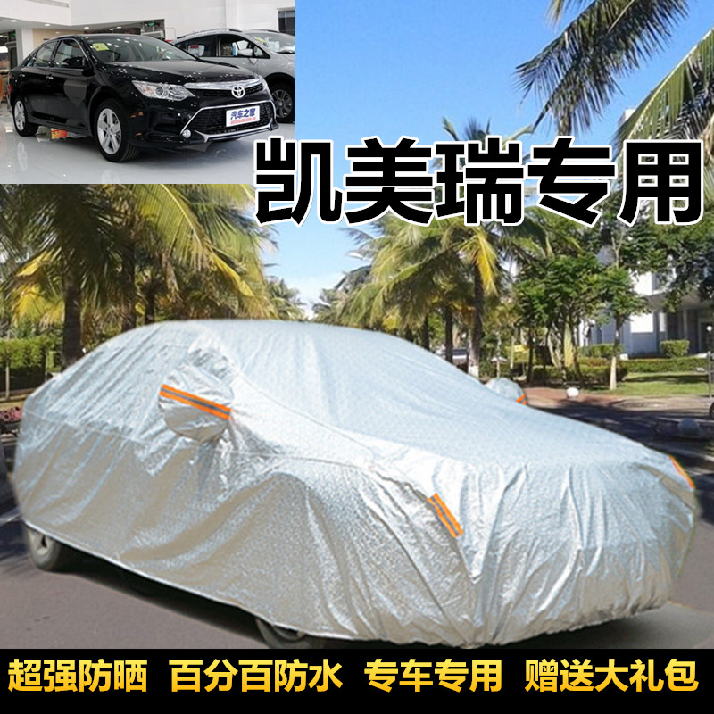 Toyota's new camry special sewing car hood insulation thicker car cover sun rain and wind and dust retardant