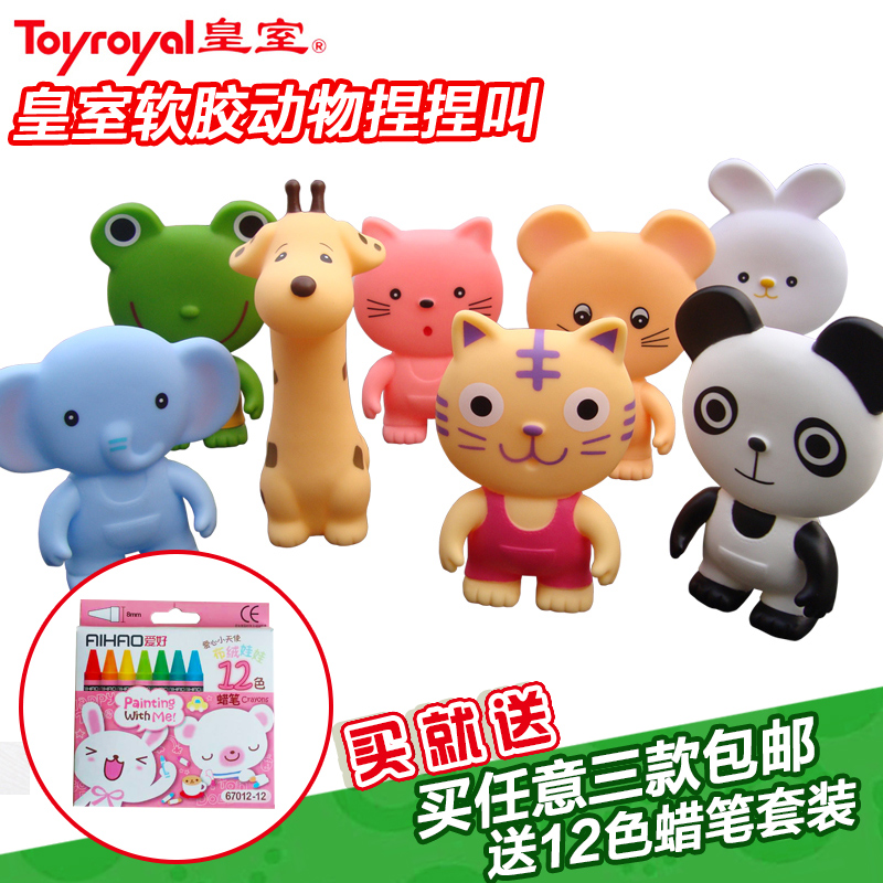 Toyroyal royal toy soft animal toys tweak tweak sound toys toys toys for children playing in the water