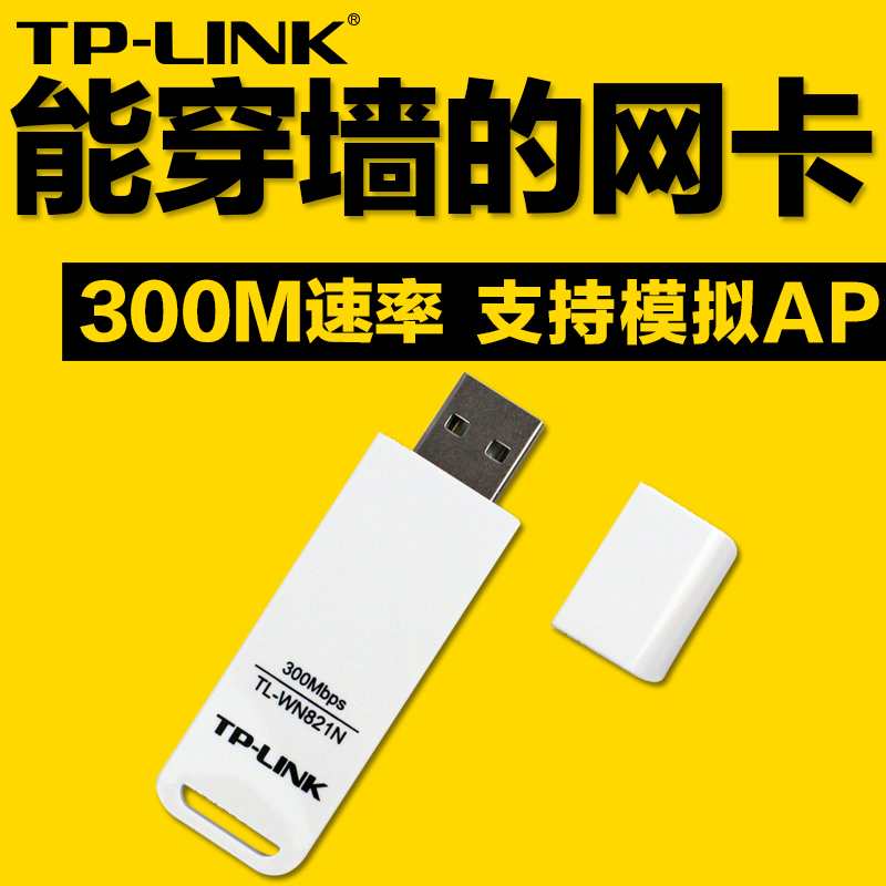 Tplink tl-wn821n usb wireless card desktop notebook wifi receiver tp-link300 m