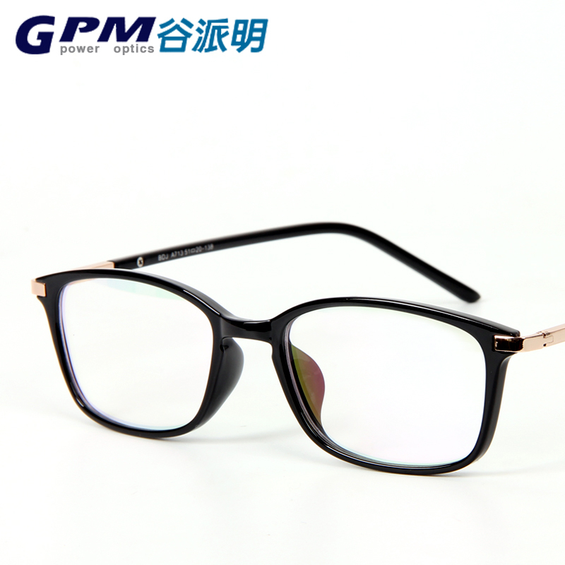 Tr silica glasses rimmed glasses men and women the influx of people retro fashion glasses frame glasses frame full frame reading glasses with myopia