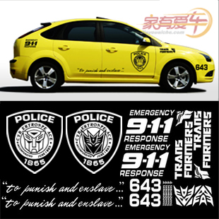 Transformers car stickers garland body 911 original autobots decepticons reflective material car stickers waterproof sunscreen