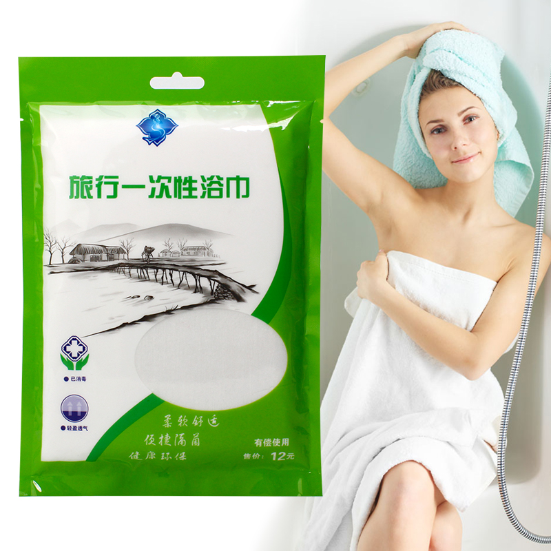 Travel essential travel disposable towel cotton thicker section of non compressed towel sugan