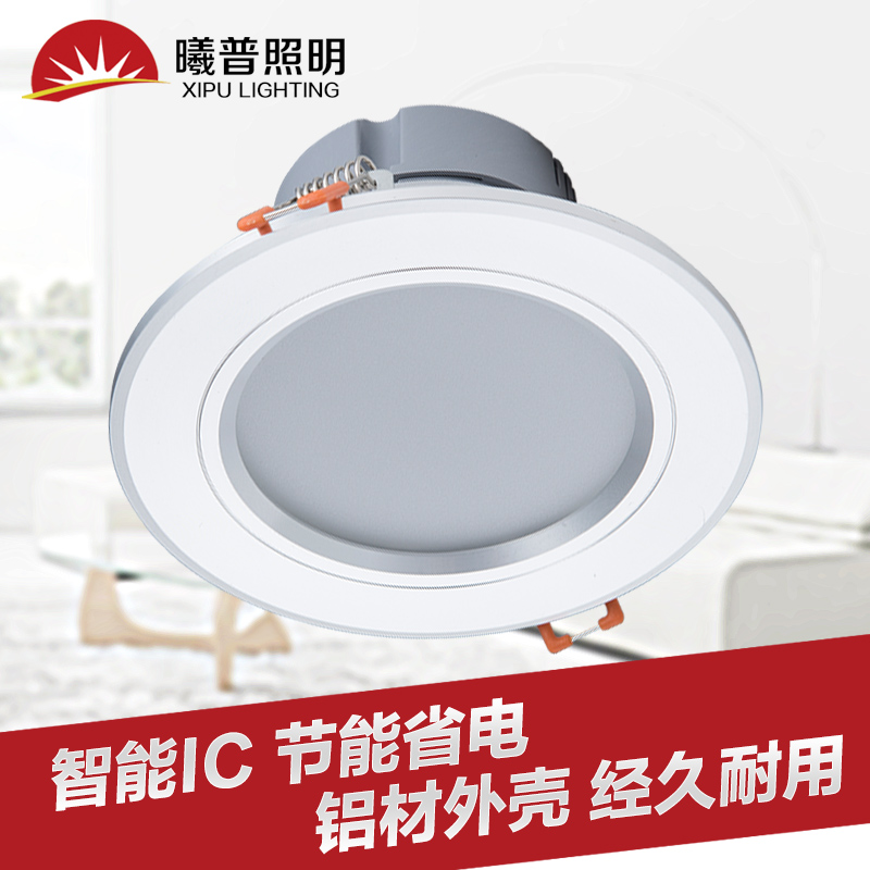 Tricolor led downlight 3w2. 5 inch 12w4 inch 8/7. 5 w ceiling living room ceiling light a full centimeter Hole hole
