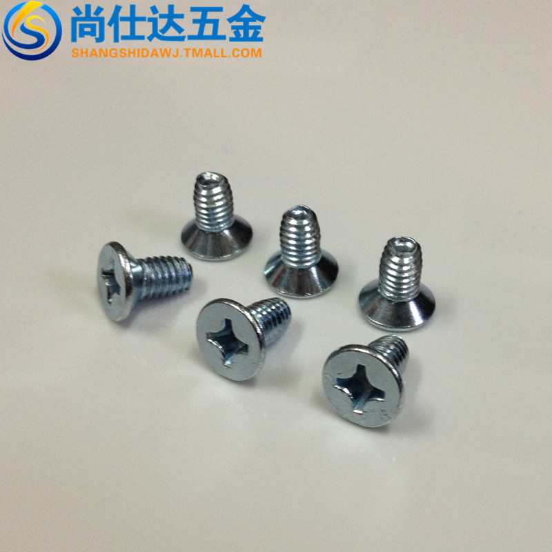 Trilobular countersunk head self tapping locking screw locking screws trilobular countersunk head phillips screws m4 * 8 -10-12