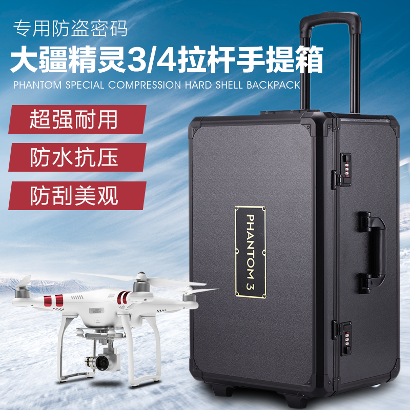 Trolley applicable hicase elves 3 backgroundphantom 4 accessories drones burglarproof portable password dragging luggage