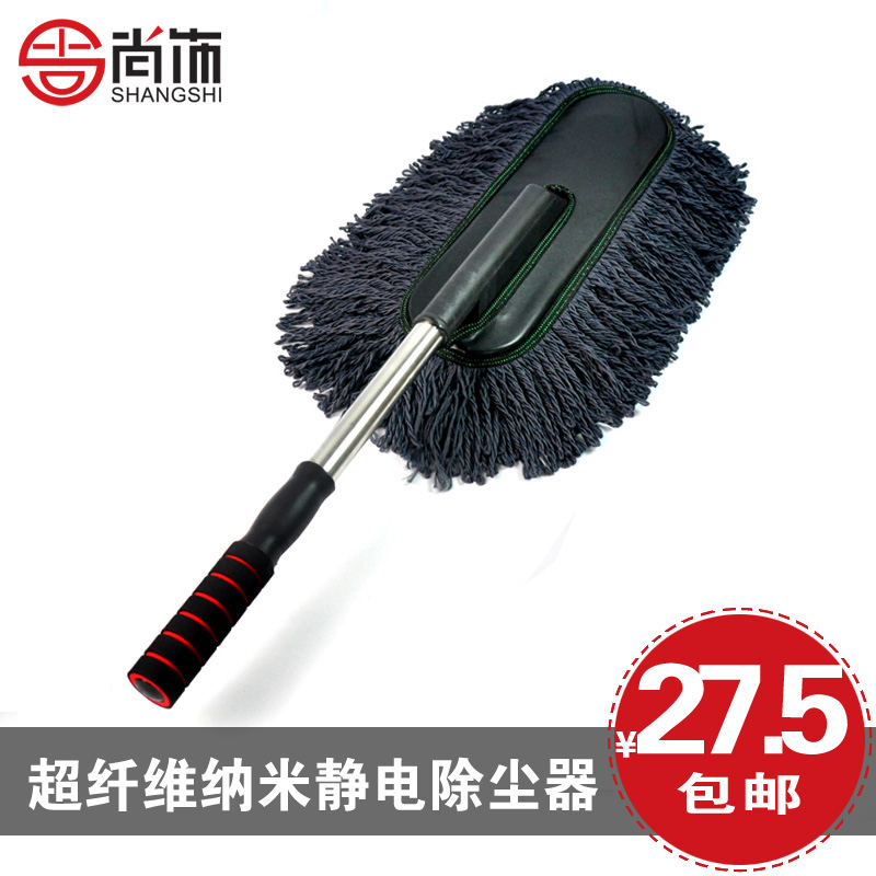 Tropsch wax brush retractable wax trailers wax brush cleaning dust mop duster dusting brush car wax brush car wash mop shipping