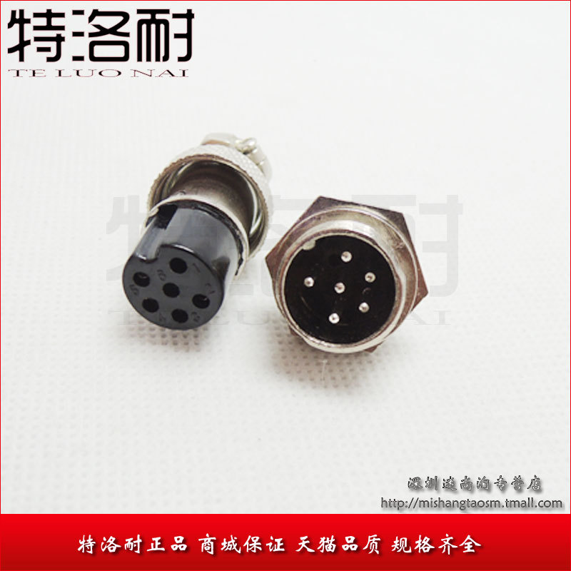Troy resistant 6 p six core aviation plug connector diameter 16mm gx16-6 core cable connector large