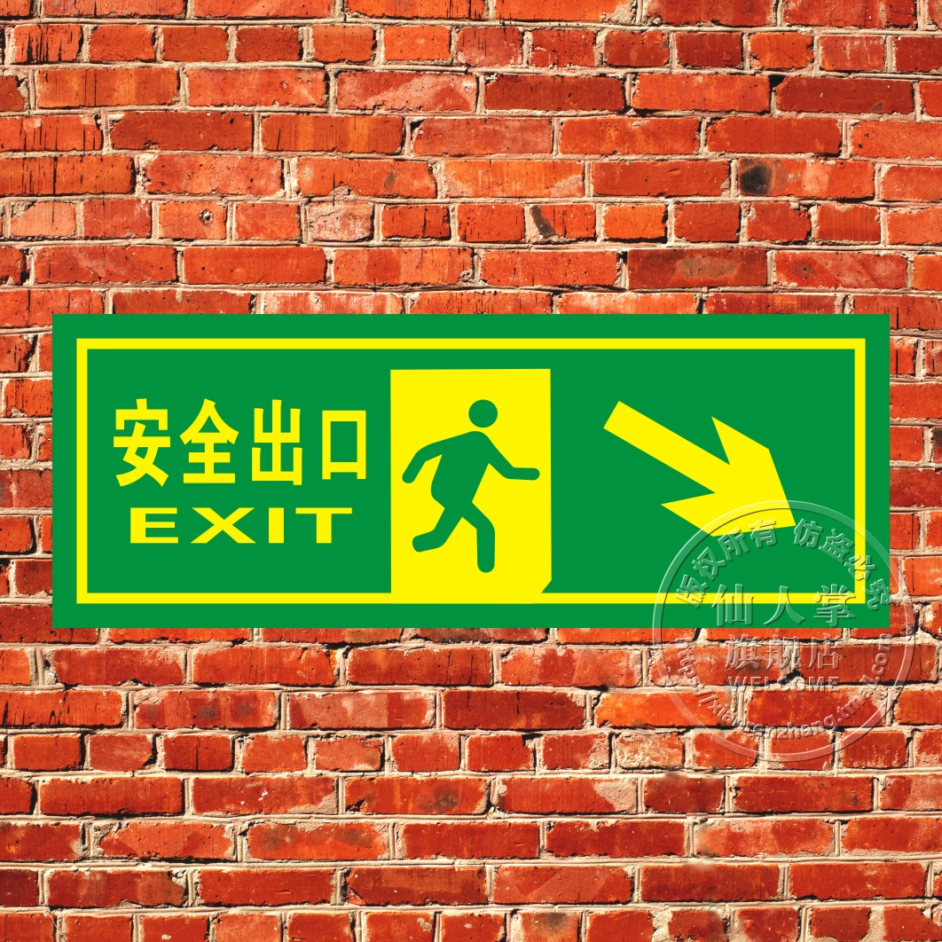 Trumpet safety exit signs fire safety escape signage welcoming signs card set produced
