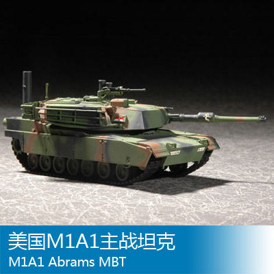 Trumpeter 1/72 us m1a1 main battle tanks 07276