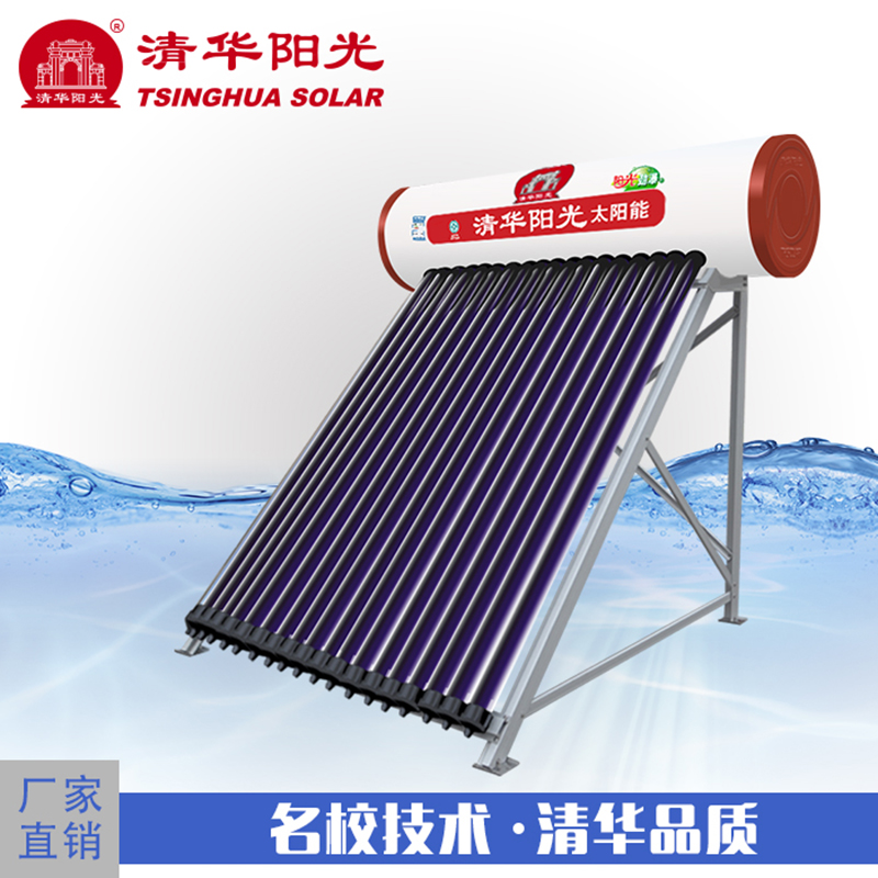 Tsinghua sun solar water heater sun jin waterfall series 165l pressurized water heater installation package delivery