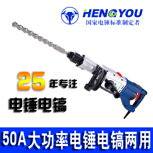 Tsunetomo diamond cattle 50a power industrial grade dual hammer hammer five pit concrete slotted breaking down 1750 W
