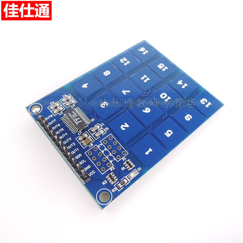 Ttp22916 road 16 capacitive touch switch digital touch sensor module