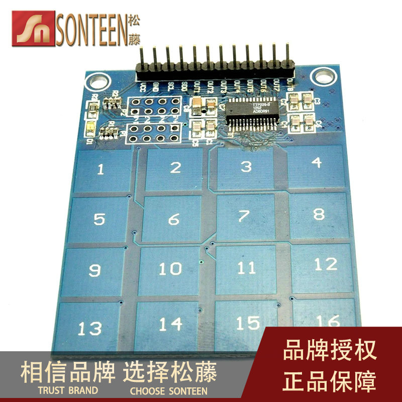 Ttp22916 road 16 touch capacitive touch switch digital touch sensor module module