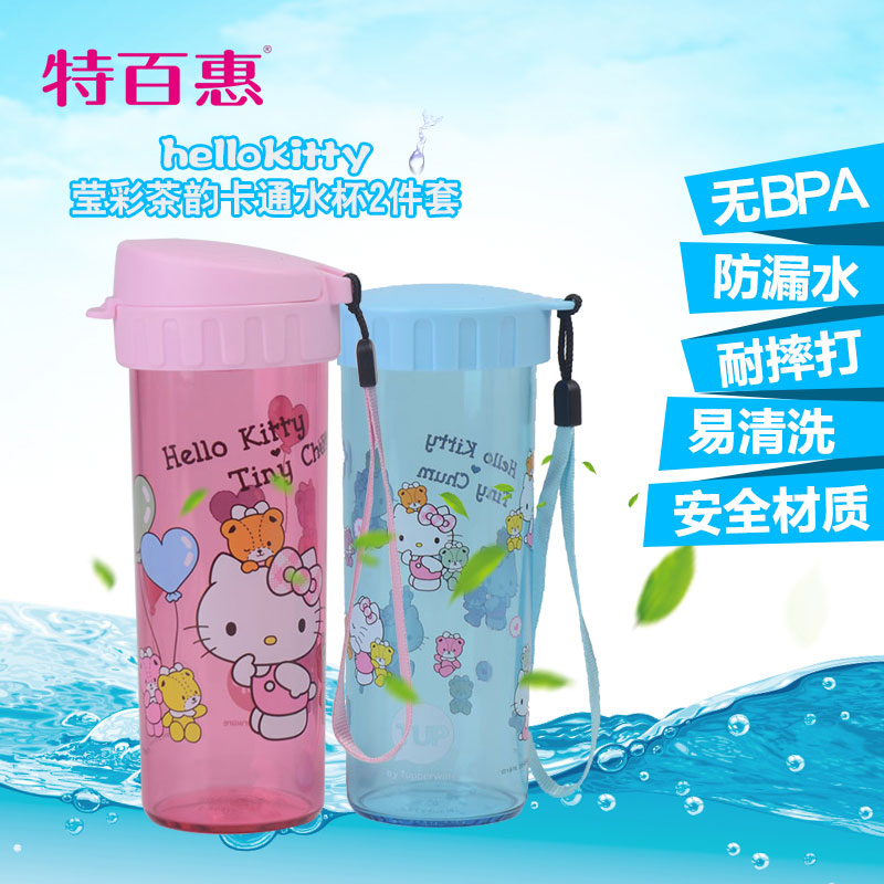 Tupperware hello kitty hello kitty cartoon cups cai ying heart rhyme with small jammu watercups