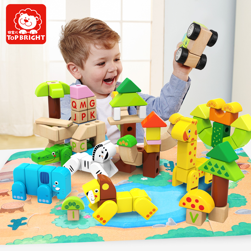 Turbosound building blocks assembled children's educational animal toy wooden building blocks of large particles baby male and female 1-2-3-6 years old