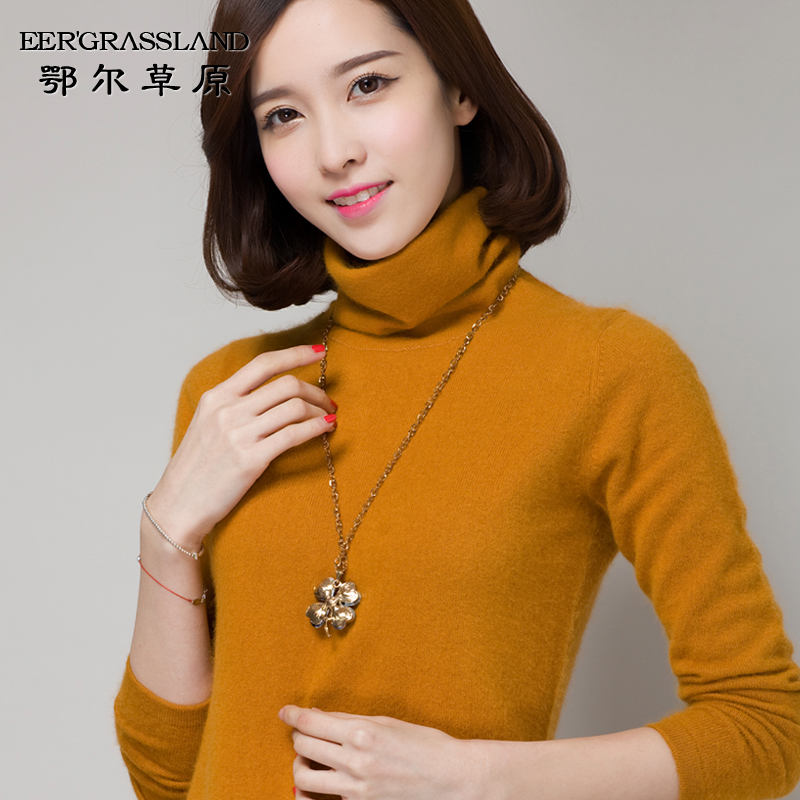 Turtleneck sweater female wild solid color in autumn and winter hedging knit sweater piles collar slim was thin women bottoming shirt inside the ride